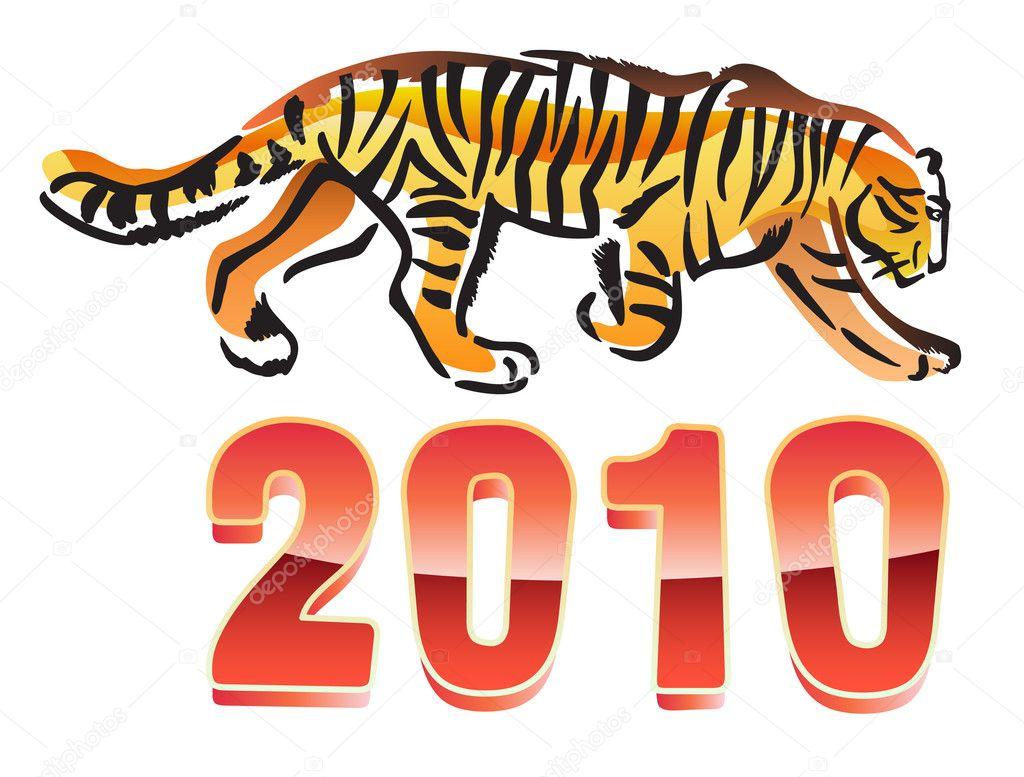 Сценарий поздравление с годом тигра фото 913