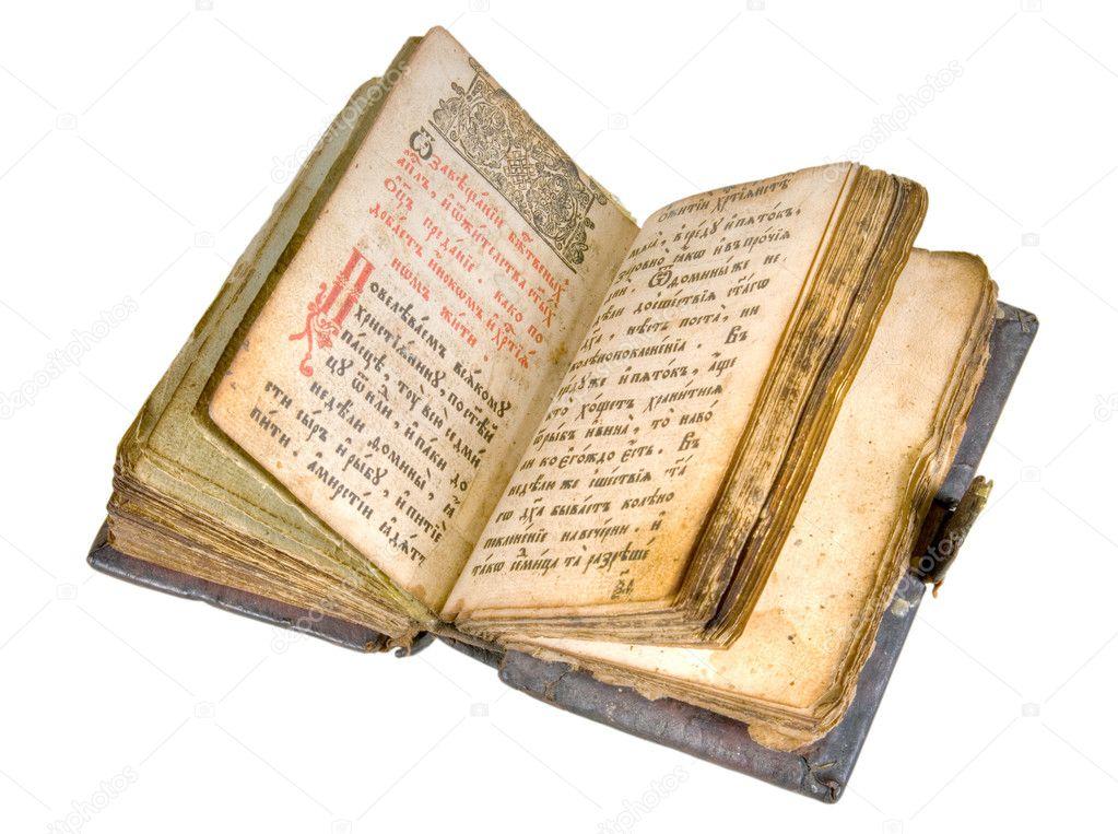 Le Livre Ancien Photographie Sibrikov C 7545990