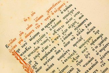 Vintage cirillic religious manuscript