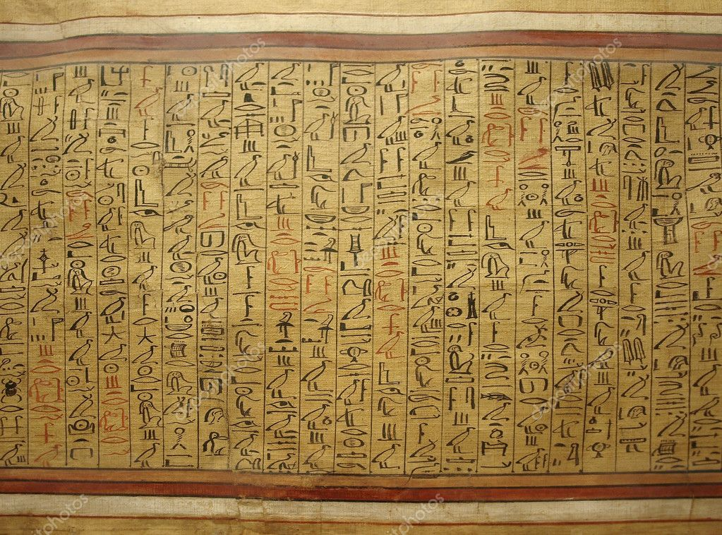 Ancient Egyptian Hieroglyphs On A Papyrus Sheet Photo By Claudiodivizia