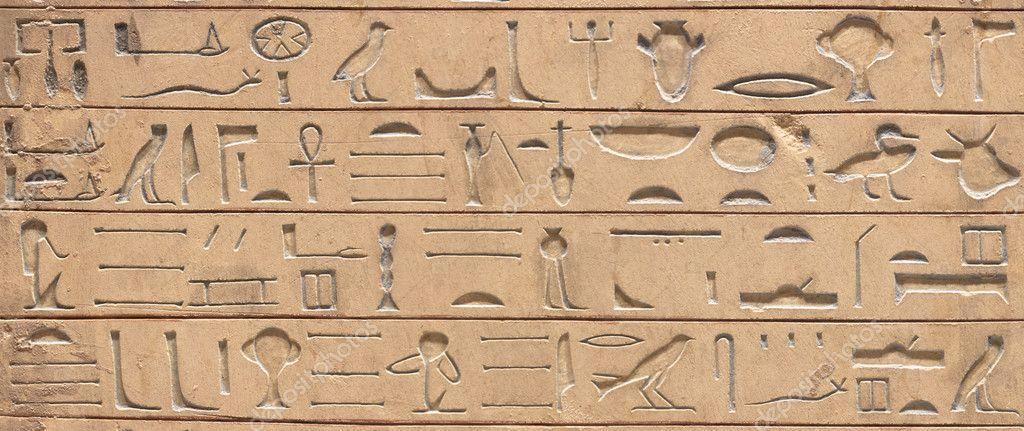 jeroglíficos egipcios — Foto de stock © javimartin #7304467