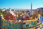 Parc guell, barcelona - Španělsko