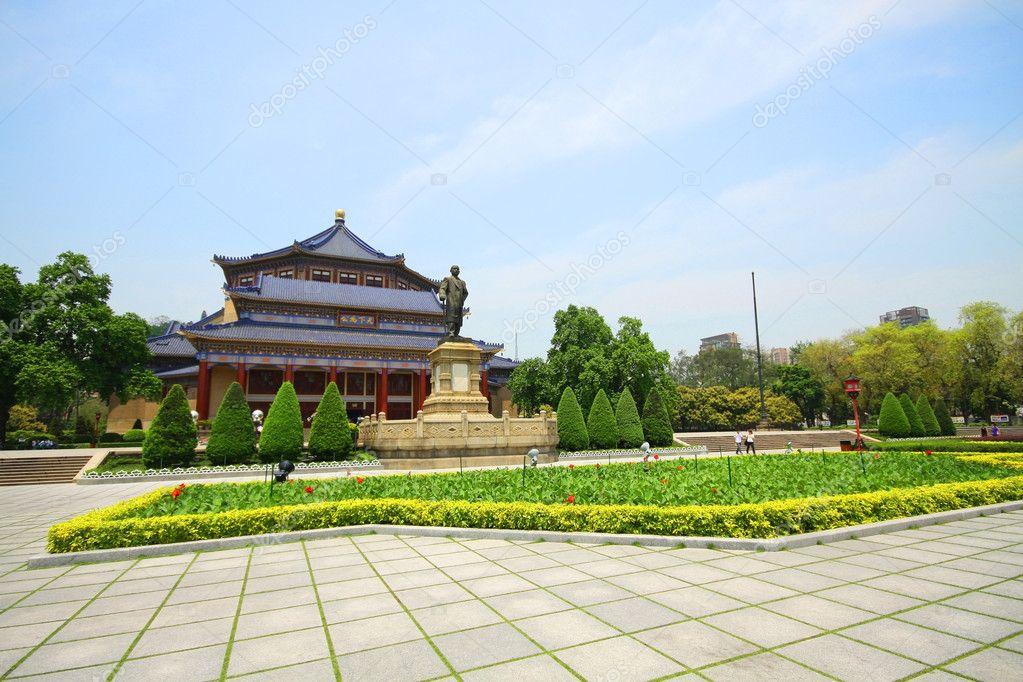 Resultado de imagem para Salão Memorial Sun Yat Sen