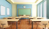 üres osztályterembe