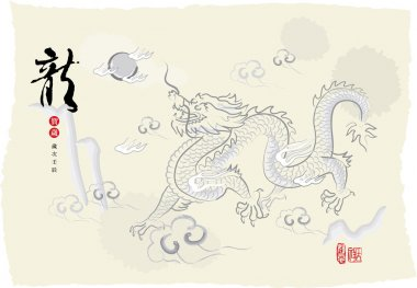 The Dragon ink painting of Chinese's year stock vector