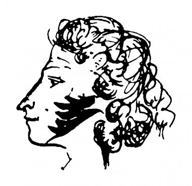A.S. Pushkin self-portrait (1829) in vector