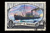 Loď razítko SSSR