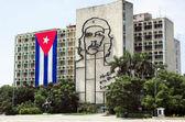 Fotografie Havana vládní budova