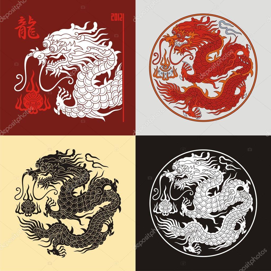 Chinese dragon. Set # 04