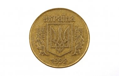 Ukrainian coins to 25 cents, isolated on a white background
