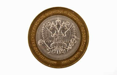 Russian coin of 10 rubles to the coat of arms of the Ministry of Economic D