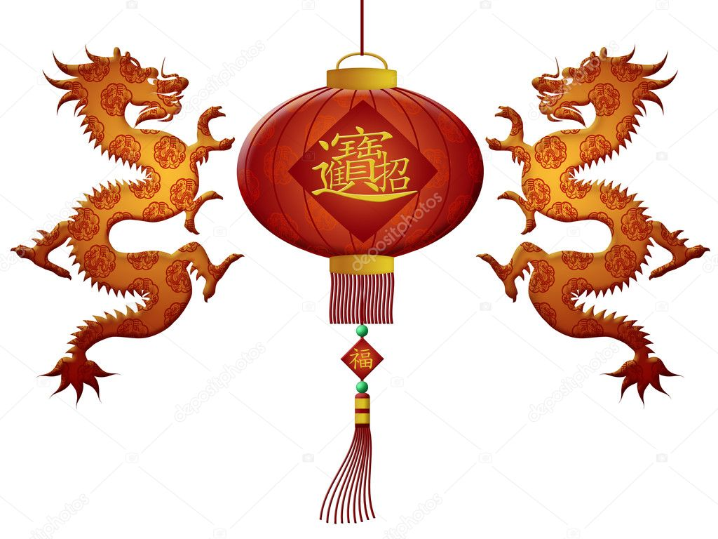 Happy chinese new year 2012 wealth lantern with dragons stock happy chinese new year 2012 red lanterns with wealth symbols and dragons illustration photo by jpldesigns buycottarizona Images