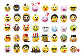 Brand-new collection of amazing smiley icons!