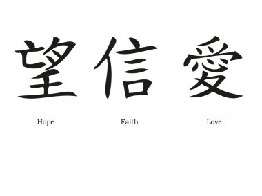 Chinese symbols for love; hope and faith