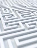 fehér labirintus - szelektív összpontosít백색 미로-선택적 초점