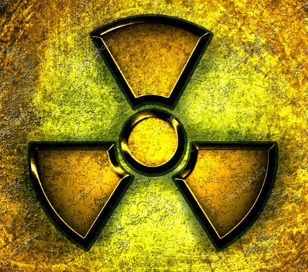 Symbol Of Radiation On A Steel Background Stock Photo Denisovd