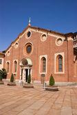 Photo Front facade of Santa Maria delle Grazie, Milan