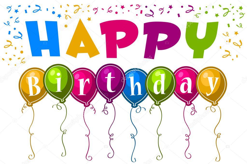 Открытка поздравления с днем рождения школьникам