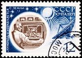 Fotografie Briefmarke der Sowjetunion Lunochod Flug Kontrolle Mann, TV, Sat