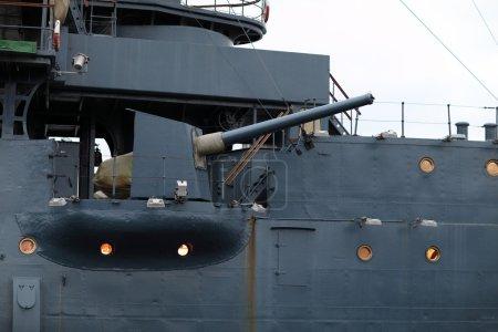 Bow-gun of Aurora cruiser
