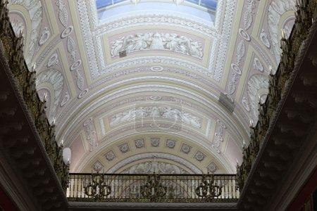 Arch War Gallery of 1812