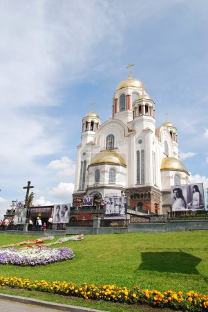 The Church on the Blood (Church of All Saints) in Ekaterinburg, Russia