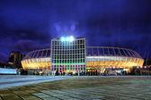 Iluminated night view of Olympic stadium in Kyiv