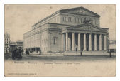 Old post card with the Moscow Bolshoy theatre