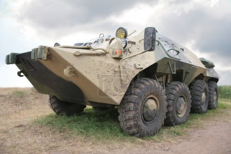 Armored infantry fighting vehicle