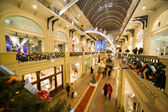 Modern shopping center interior at night. GUM, Moscow, Russia