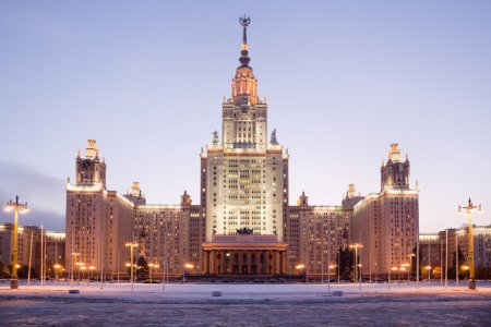 Moscow State University. Front facade view. Evening twilight in
