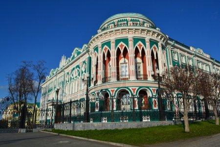 Beautiful historical building in Yekaterinburg, Russia