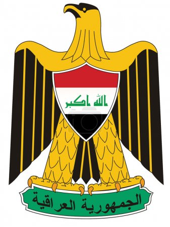 The national coat of arms of Iraq