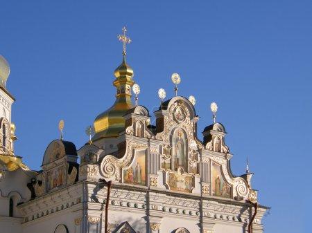 Photo pour Ancienne église orthodoxe. Kiev, ukraine. - image libre de droit