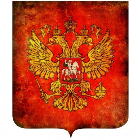 Photo pour Ancien isolé sur blanc armoiries de Russie - image libre de droit