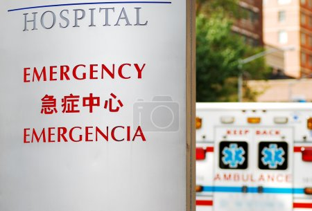 An ambulance next to the Emergency Room concept of ambulatory treatment