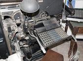 Typecasting machine (Intertype)