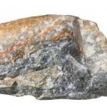 The sample of quartz sulphidic gold-bearing ore it...