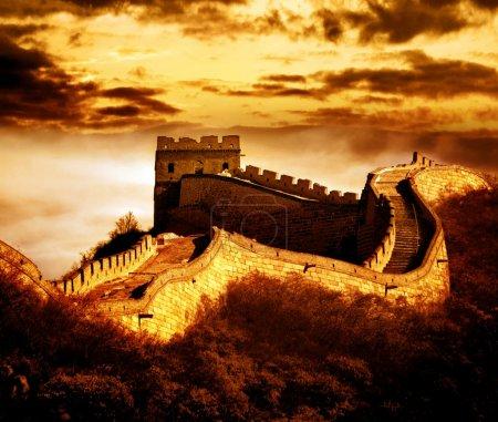 Photo pour Grande muraille de Badaling, Pékin, Chine . - image libre de droit