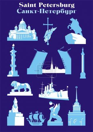 Illustration pour Les symboles de Saint-Pétersbourg - image libre de droit