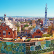 Park Guell in Barcelona. Park Guell was commission...