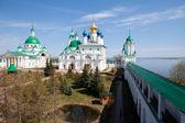 Spaso-yakovlevski Monastery In Rostov