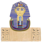 Tutankhamun portrait and illustrated on papyrus