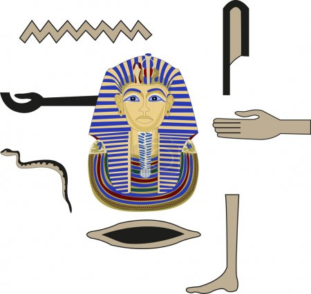 Illustration of Tutankhamun and Hieroglyphs isolat...