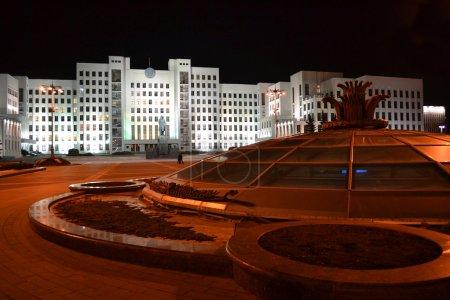 Parliament building in Minsk at night. Belarus