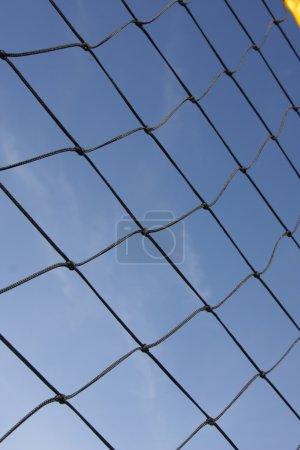 Volley ball net