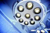 Chirurgický lampy v pokoji operace