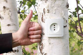 Eco energetická koncepce