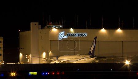 Boeing Logo at Night