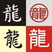 Image kanji